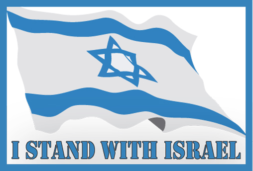 standbyisrael