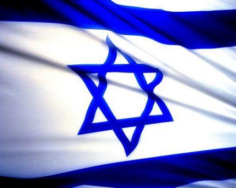 israel-flag-460x368